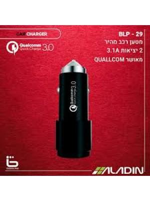 מטען רכב 2 יציאות טעינה מהירה QUALCOMM 3.0