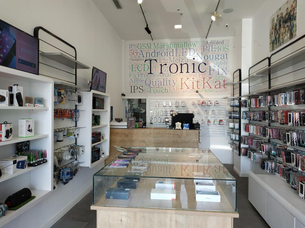 טרוניק חנות